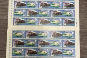 ノリタケ - 桶川周辺,切手,高価買取