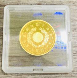 茅ヶ崎,記念硬貨,買取
