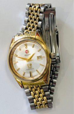 上大岡,腕時計,買取