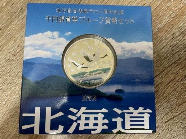 コイン - 記念硬貨,買取,掛川