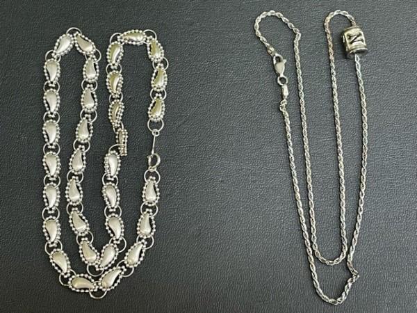 貴金属 - ネックレス,買取,掛川