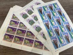 シート切手,買取り,掛川市