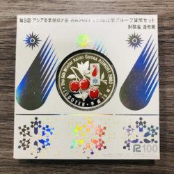 島田,買取,1000円銀貨
