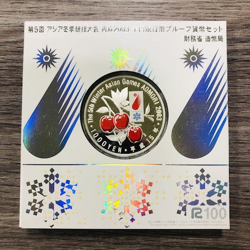 コイン - 島田,買取,1000円銀貨