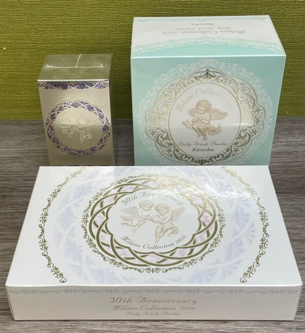 化粧品・香水 - 掛川,買取,コスメ