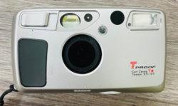 高価買取,菊川,カメラ