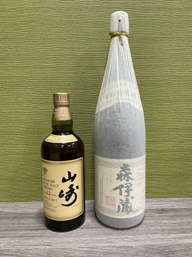 洋酒・古酒 - 島田,買取,酒