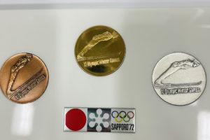 記念コイン・メダル - 記念コイン,買取,島田