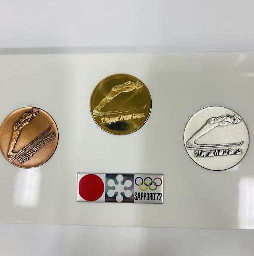 コイン - 記念コイン,買取,島田
