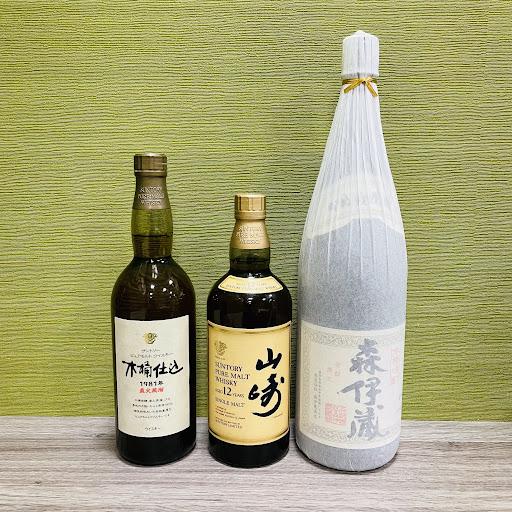 洋酒・古酒 - 島田,買取,お酒