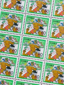 切手,買取,菊川