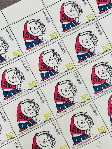 切手 - 切手,買取,掛川