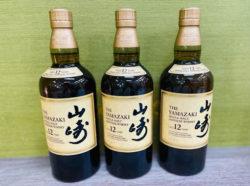 ウイスキー,買取,磐田