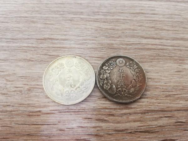 古銭 - 上永谷,古銭,買取
