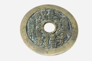 ブランド品 - 洋光台,中国古銭,買取り