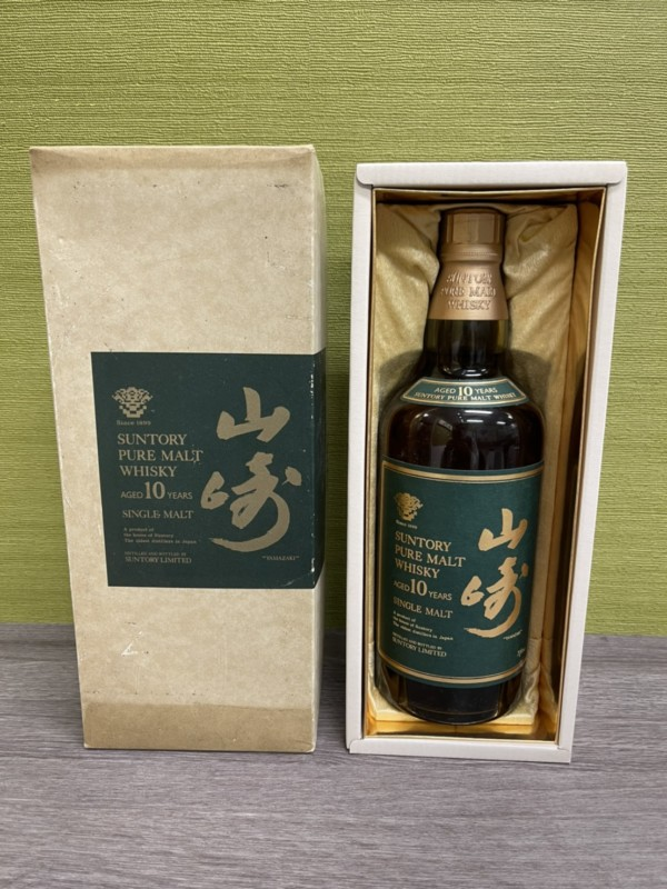 洋酒・古酒 - 川島,買取,お酒