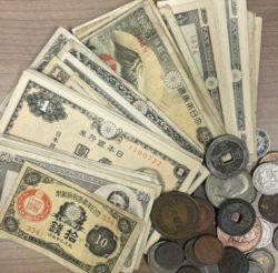 熊谷市,古紙幣,高価買取