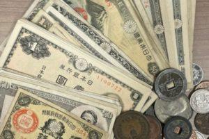 ブランド品 - 熊谷市,古紙幣,高価買取
