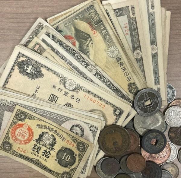 古銭 - 熊谷市,古紙幣,高価買取