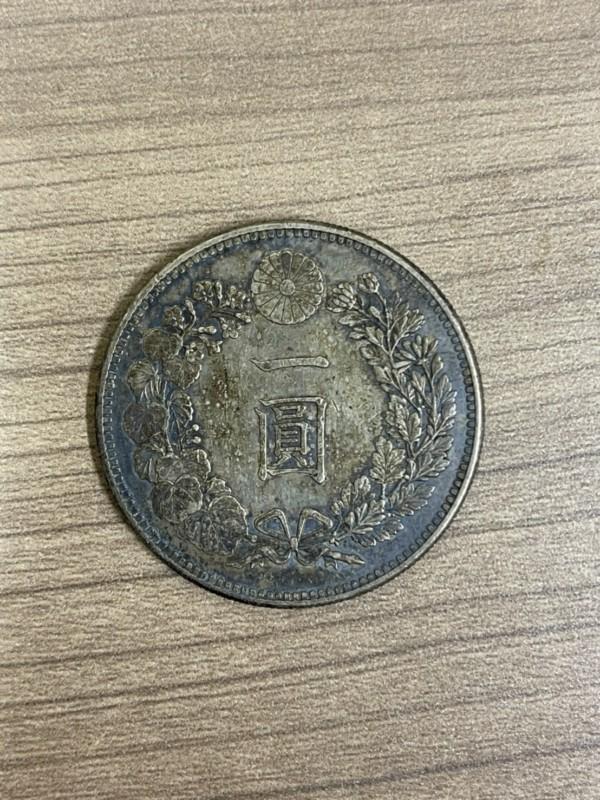 古銭 - 行田,古銭,高価買取