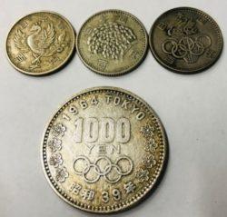 茅ヶ崎,古銭1000円,買取