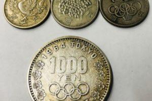 金・ダイヤ・ブランド品・時計を売るなら - 茅ヶ崎,古銭1000円,買取