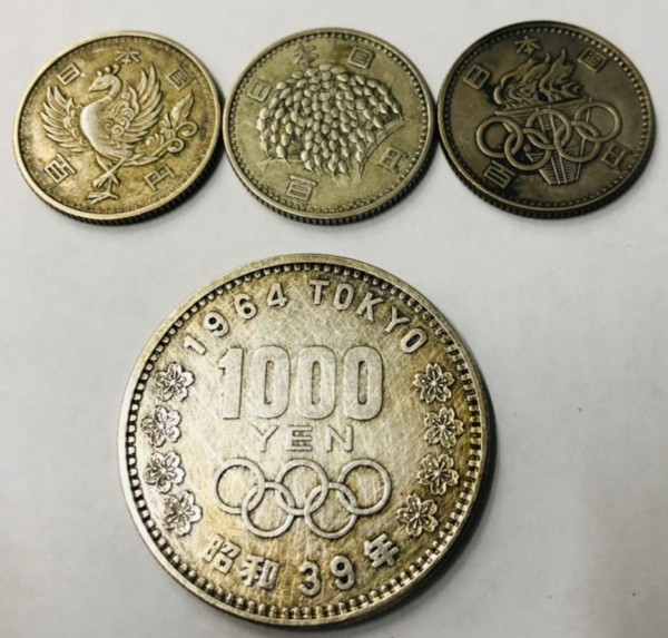 古銭 - 茅ヶ崎,古銭1000円,買取
