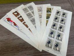 普通切手,高価買取,藤枝