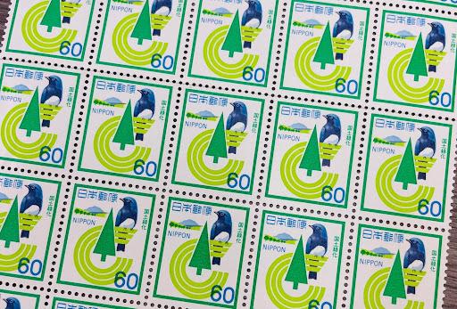 切手 - 切手,買取,磐田
