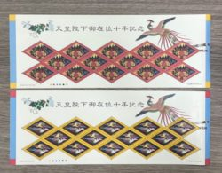 島田,買い取り,記念切手