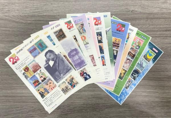 切手 - 島田,買取,記念切手
