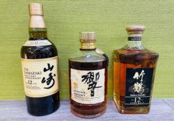 お酒,高価買取,菊川