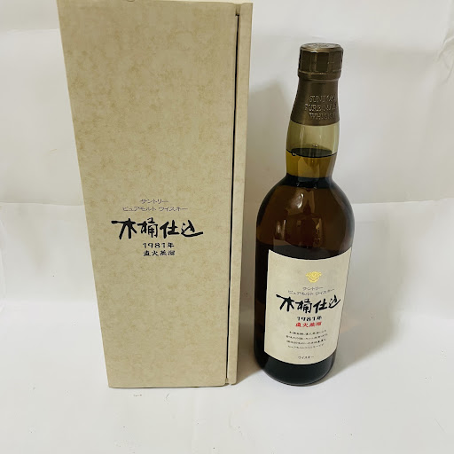 洋酒・古酒 - 焼津,買取,お酒