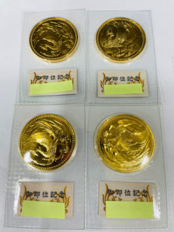 金貨,買取,焼津