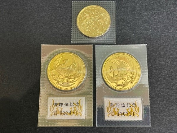古銭 - 金貨,買取,焼津