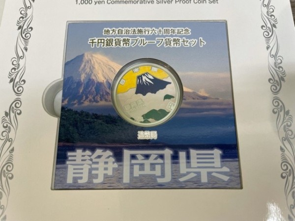 コイン - 焼津,買取,記念硬貨