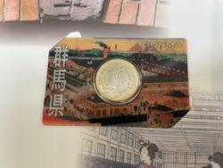 記念コイン,大井川,買取り