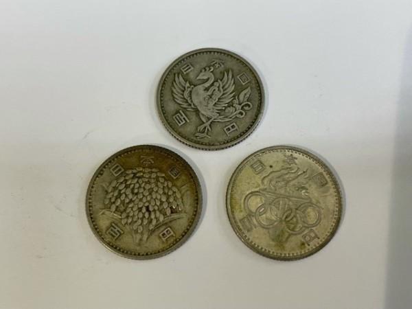 古銭 - 古銭,買取,焼津