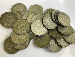 記念硬貨,高価買取,藤枝