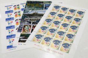 ブランド品 - 横浜,切手,買取