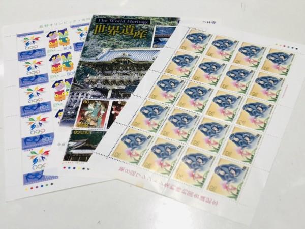 切手 - 横浜,切手,買取
