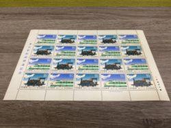川島,買取,切手