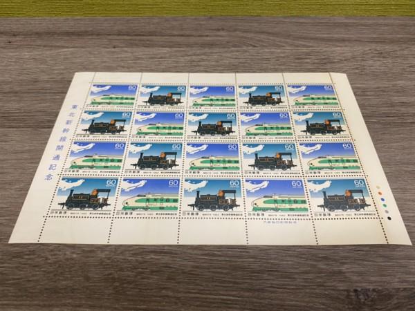 切手 - 川島,買取,切手