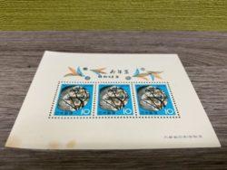 川島付近,買いとり,切手