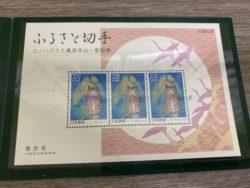 川島周辺,買取り,切手