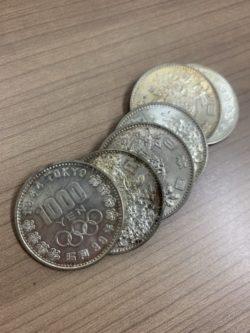 北本,古銭,買取