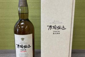 ブランド品 - 加須市,お酒,高価買取