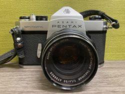 吉見町,カメラ,高価買取