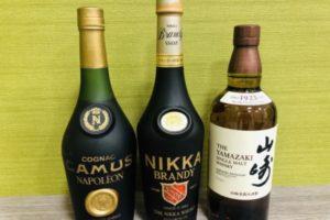 古銭 - 茅ヶ崎,お酒キャップ,買取