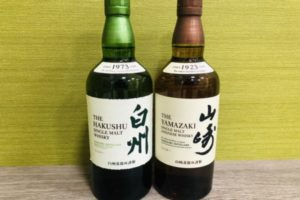 古銭 - 茅ヶ崎,お酒定価以上,買取